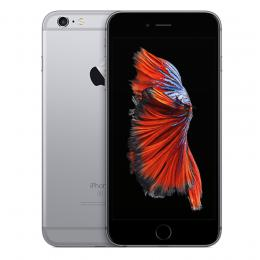 Apple iPhone 6S Plus 32GB Cũ 99%