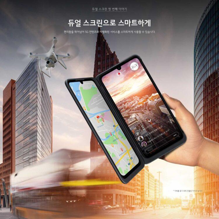 LG V50s xách tay Hàn Quốc