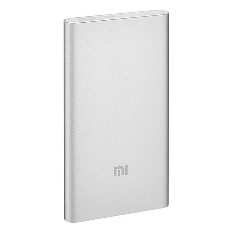 Pin sạc dự phòng Xiaomi Gen 2 tại Minmobile