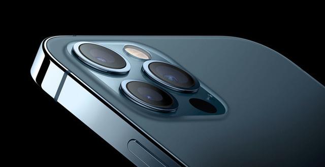 điện thoại iPhone 12 Pro