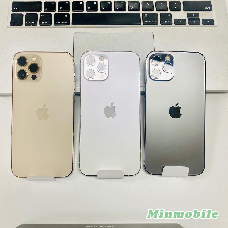 iPhone 12 Pro 128GB Mới Chưa Active NoBox