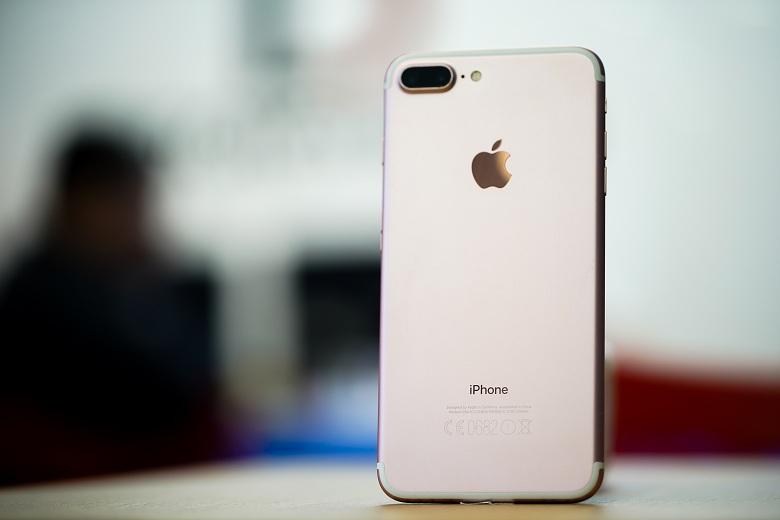 Giá iPhone 7 Plus 32gb cũ tại Hải Phòng