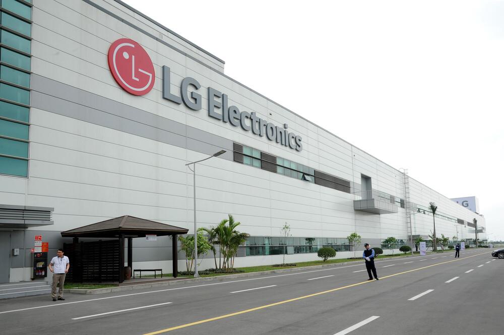 LG rao bán nhà máy tại Hải Phòng