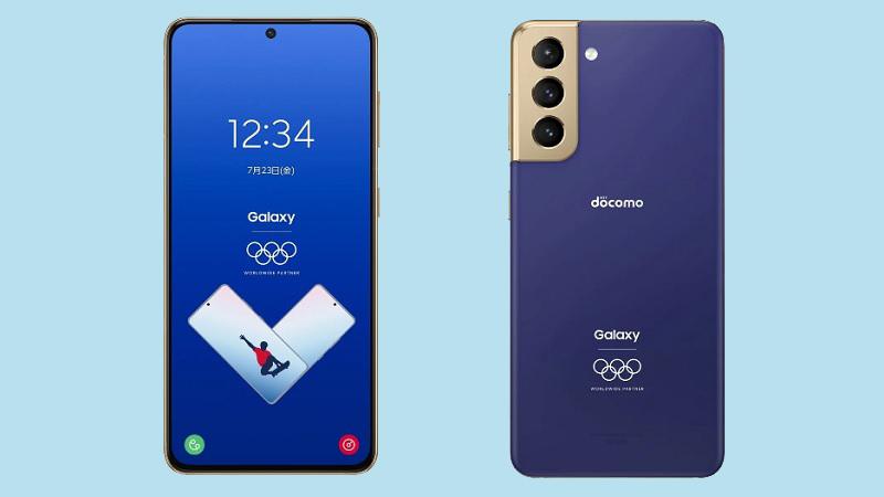 Galaxy S21 5G 2021