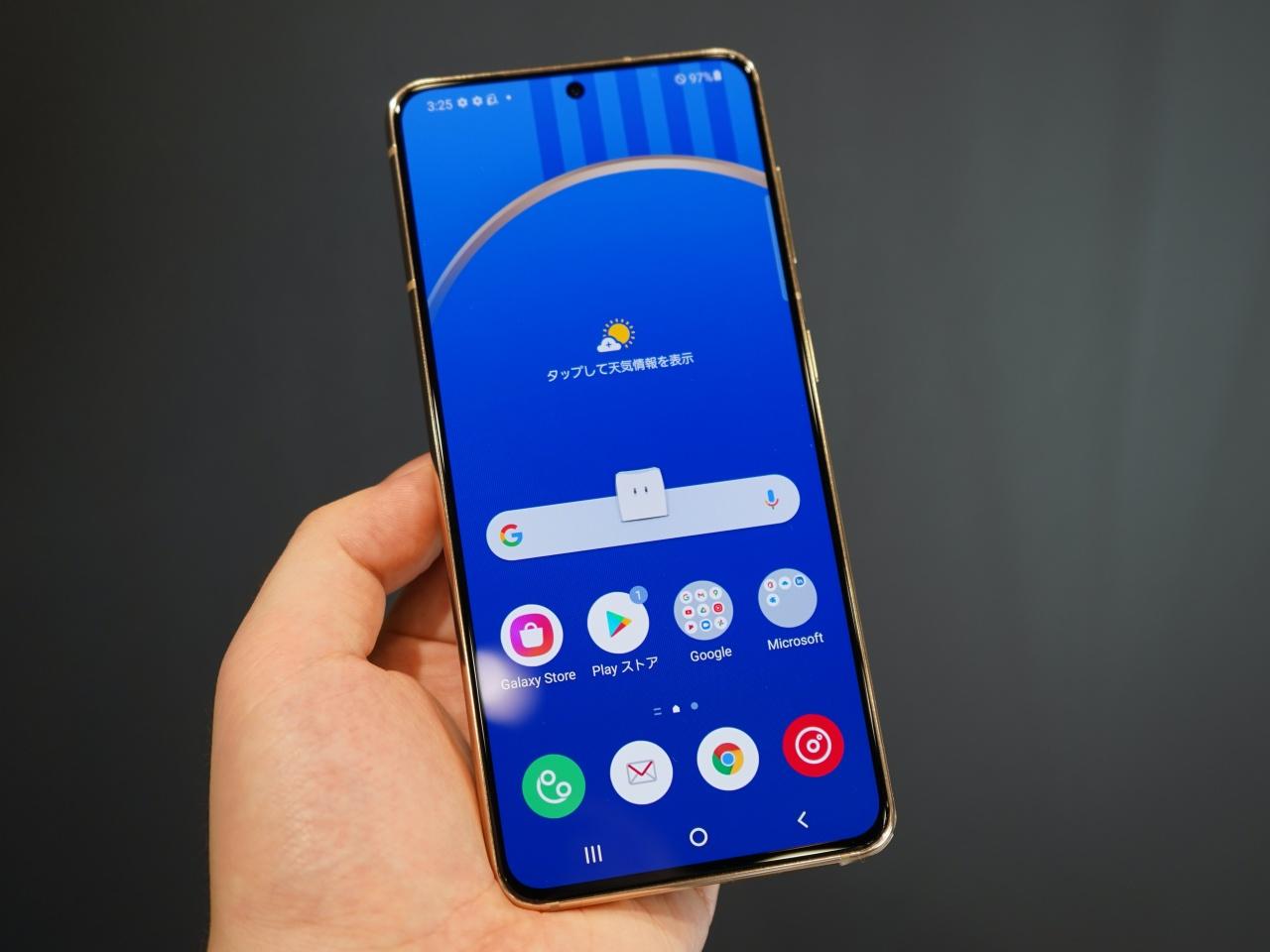 Galaxy S21 5G bản giới hạn