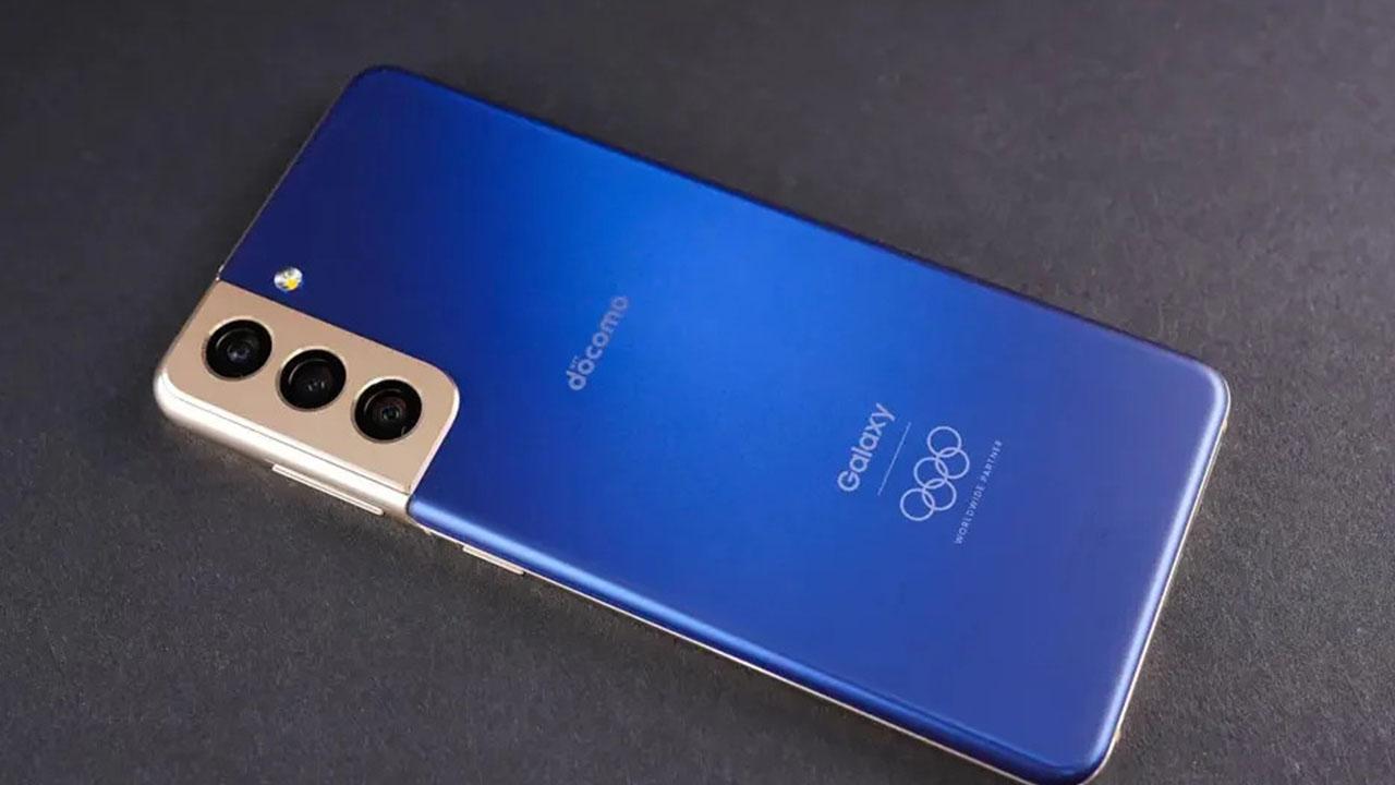 Galaxy S21 Olympic Edition