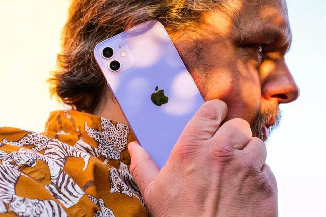iPhone 12 xách tay Hàn Quốc tại Hải Phòng