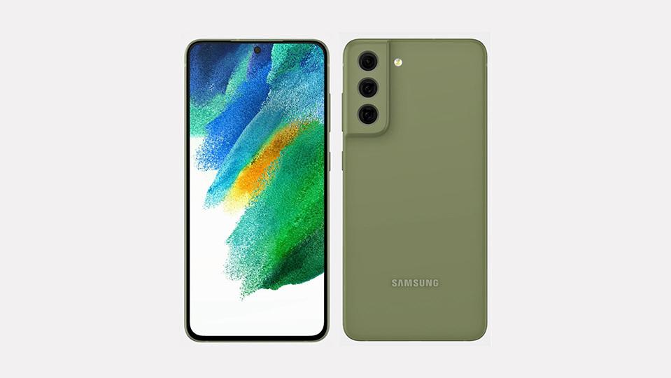 Galaxy S21 FE màu xanh rêu
